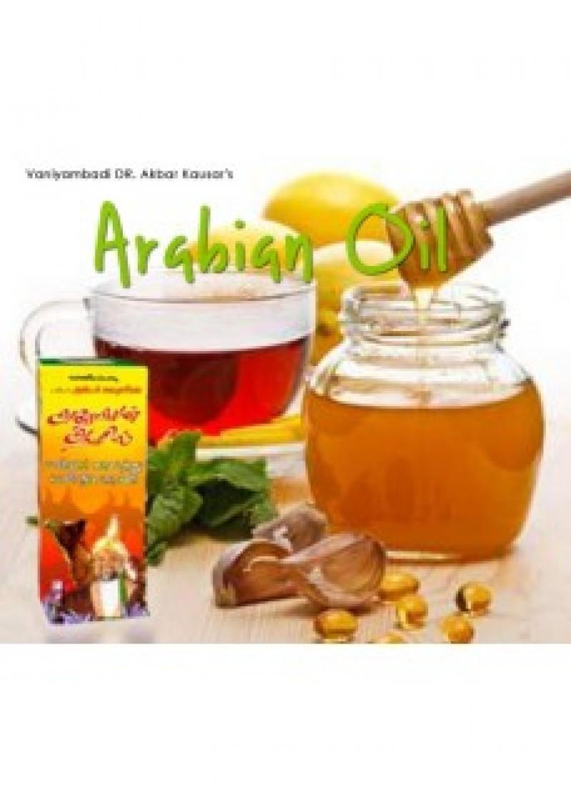 Arabian Oil